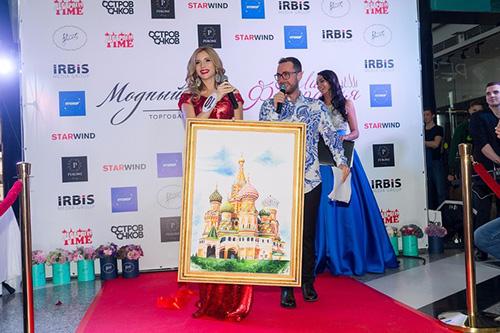 Мисс Федерация 2017