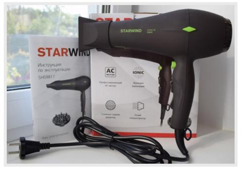 Фен STARWIND SHS9817