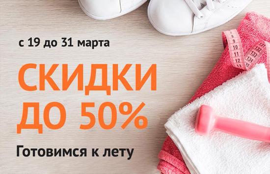 Акция по продукции STARWIND-Скидки до 50%!