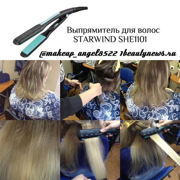 Стайлеры для волос STARWIND SHE