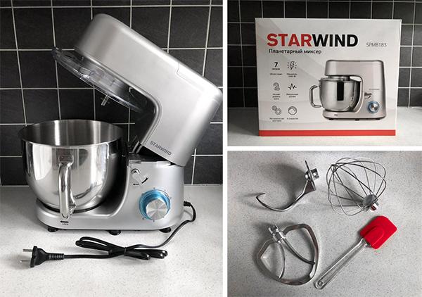 Starwind SPM8183