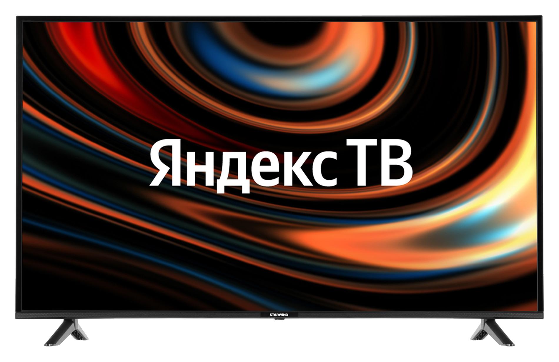 https://static.starwind.com.ru/img/menu/1451712.png